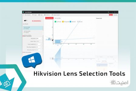 Hikvision Lens Selection Tools2 448x299 - 2.0.1.3 Hikvision Lens Selection Tools نرم افزار انتخاب لنز مناسب دوربین